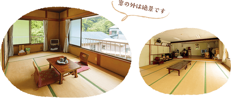 See the mountain view from tatami room