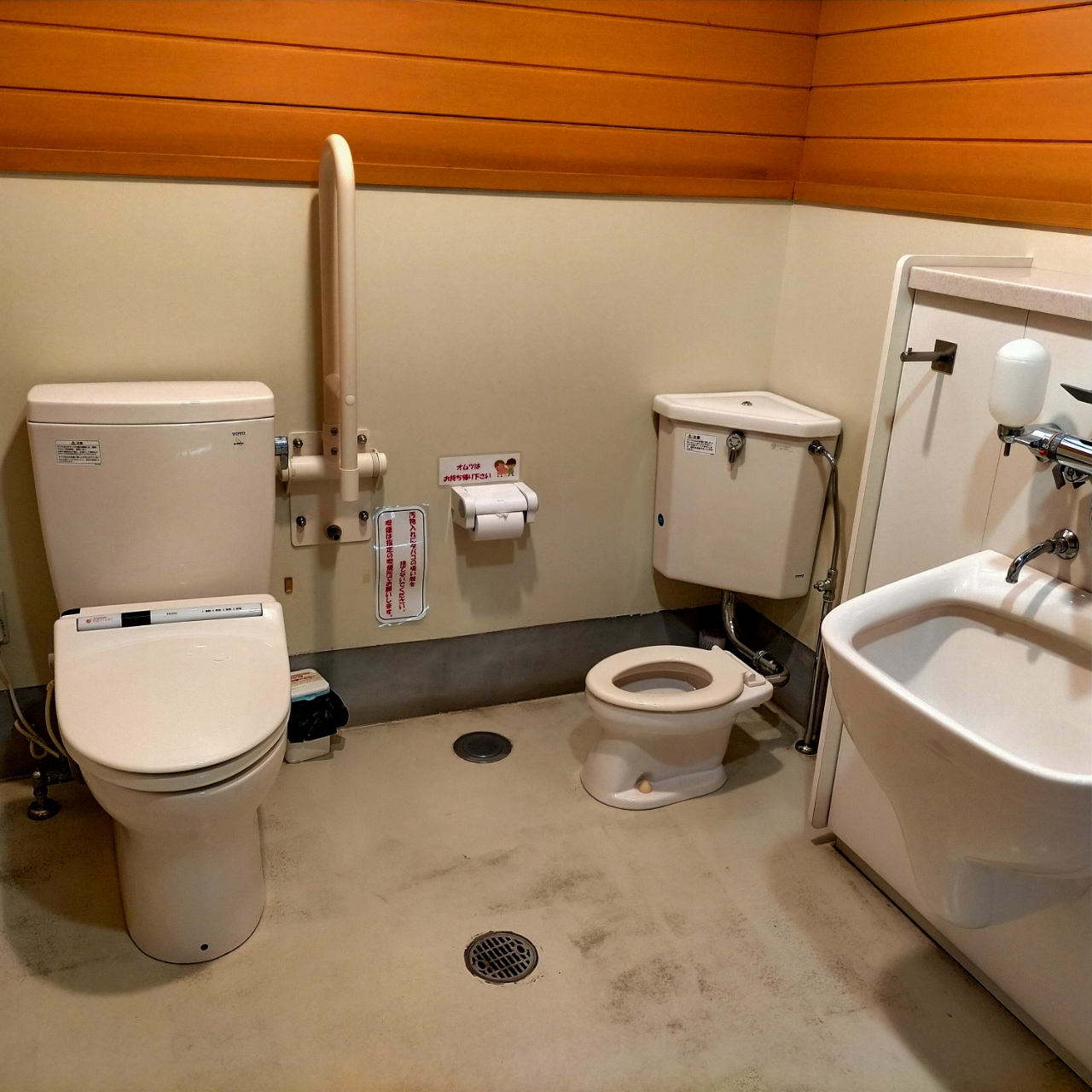 安倍ごころ多目的トイレ