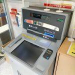 農協梅ヶ島支店ATM