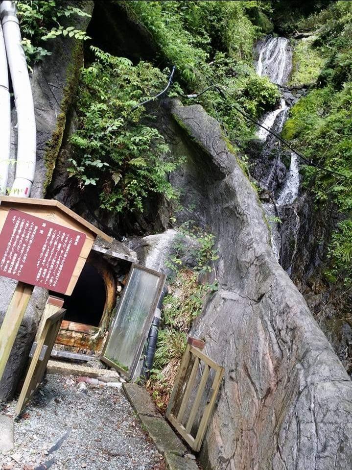 湯滝と洞窟風呂