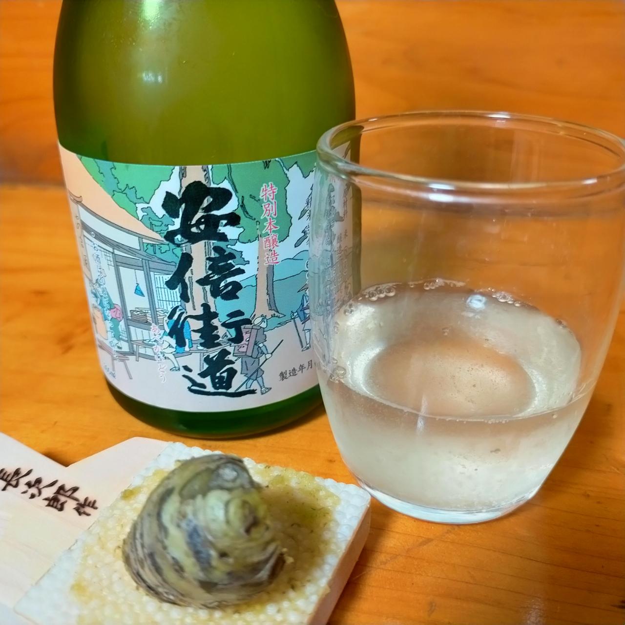 日本酒安倍街道+本わさび