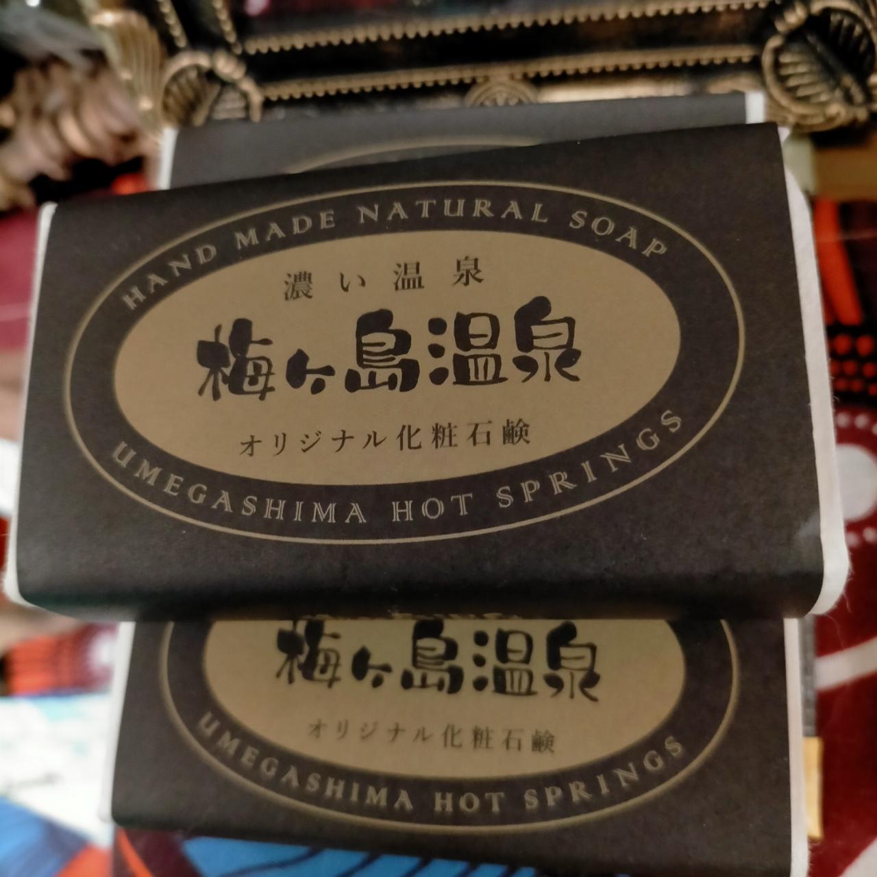 梅ヶ島温泉オリジナル石鹸