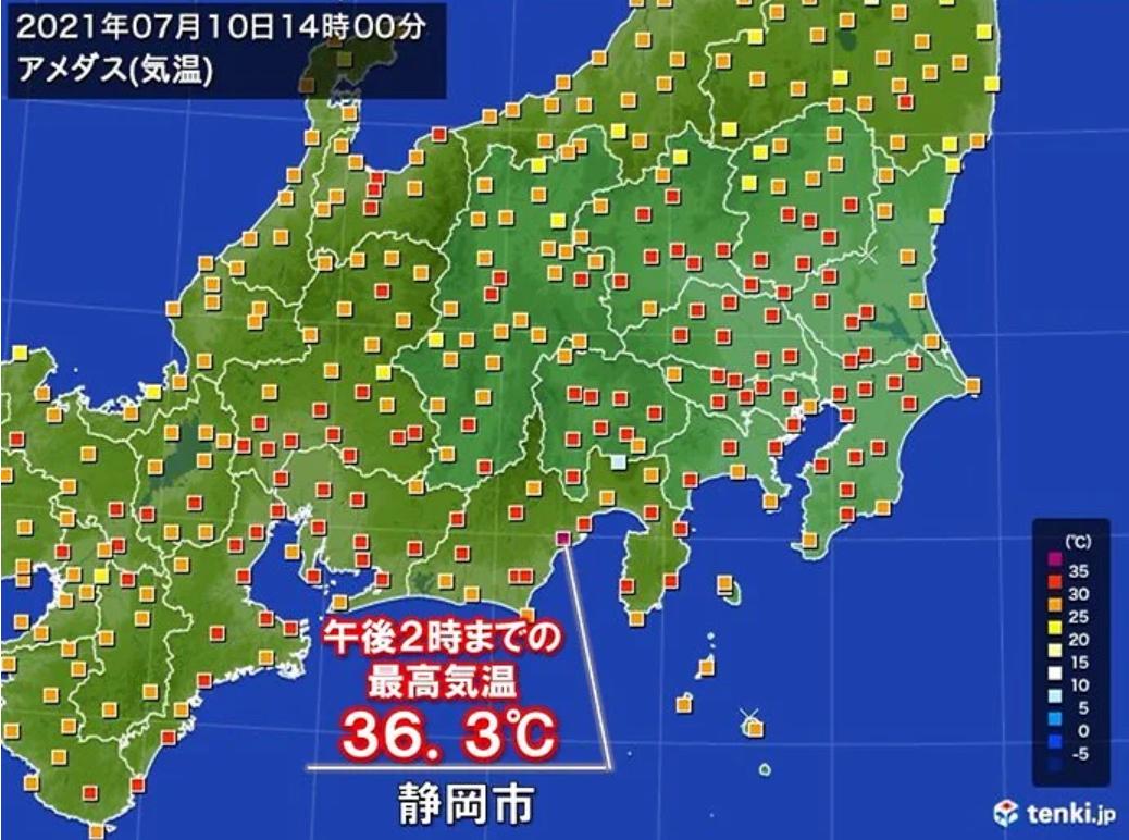 静岡市猛暑