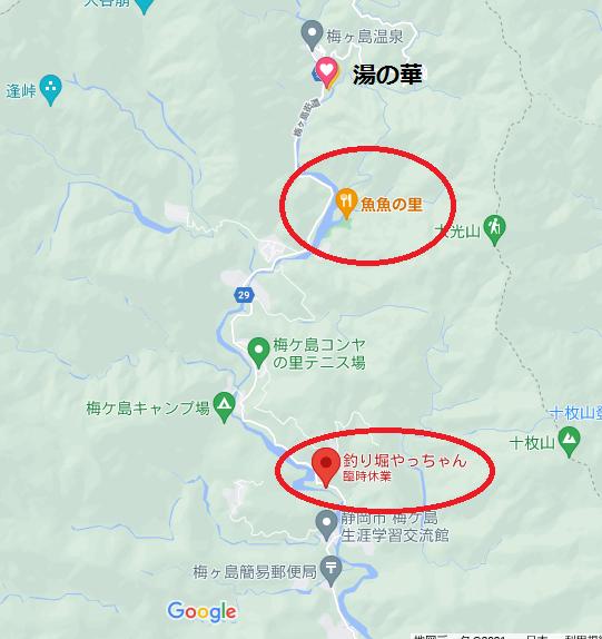 梅ヶ島の釣り堀MAP