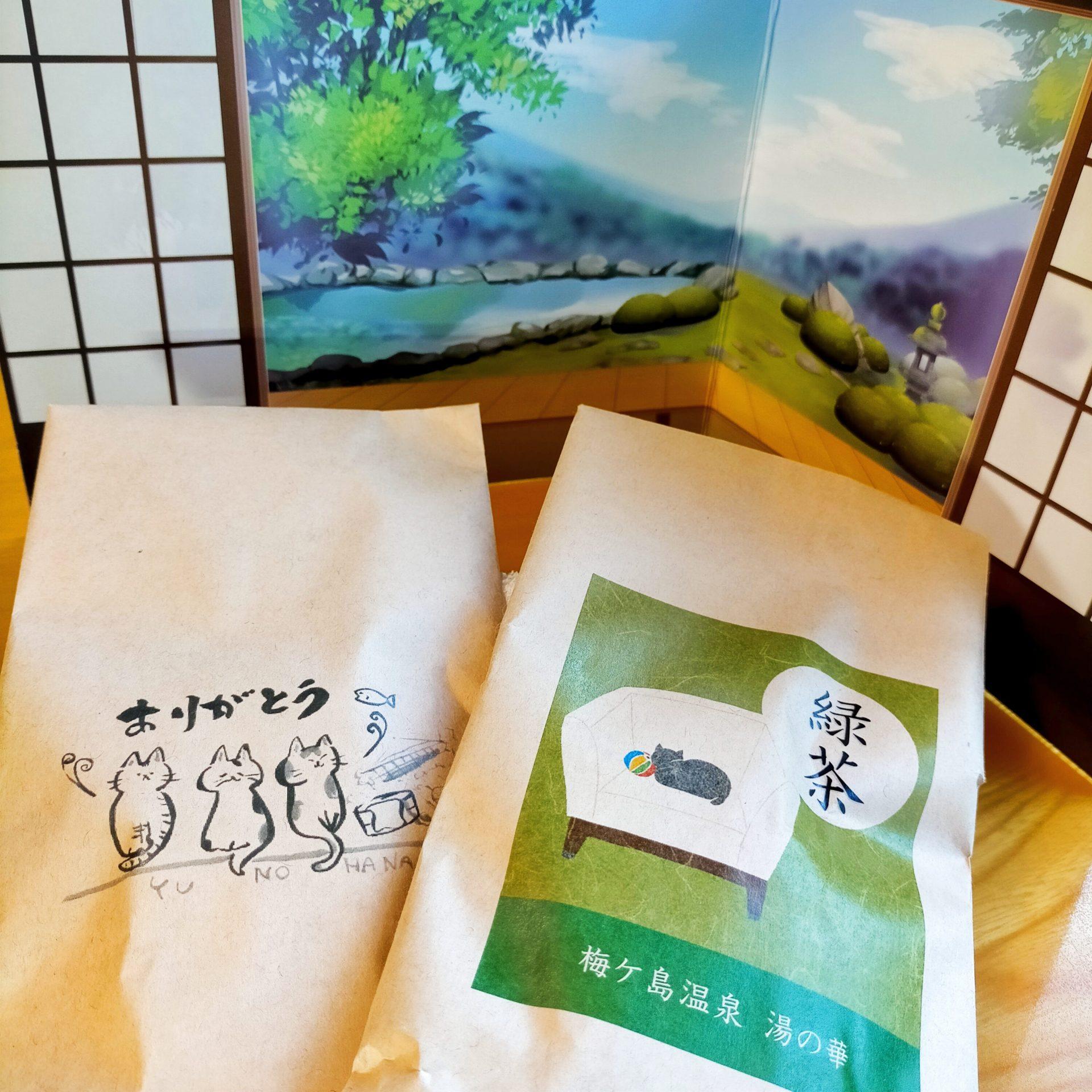 梅ヶ島 緑茶